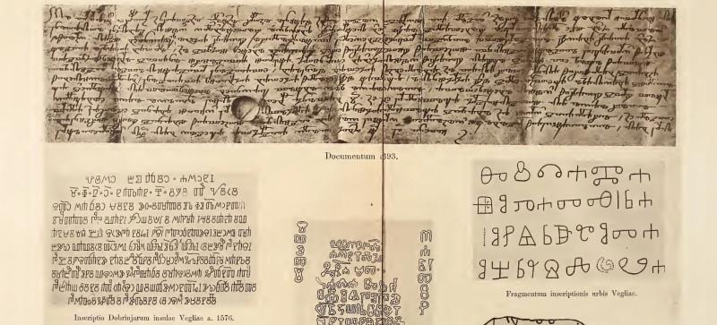 фрагмент изображения различных образцов древнеславянской письменности из книги «Говорение глаголицей».