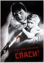 Виктор Корецкий, 1942