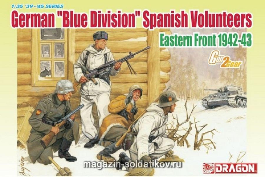 Иллюстрация к набору солдатиков в честь Голубой дивизии.jpg