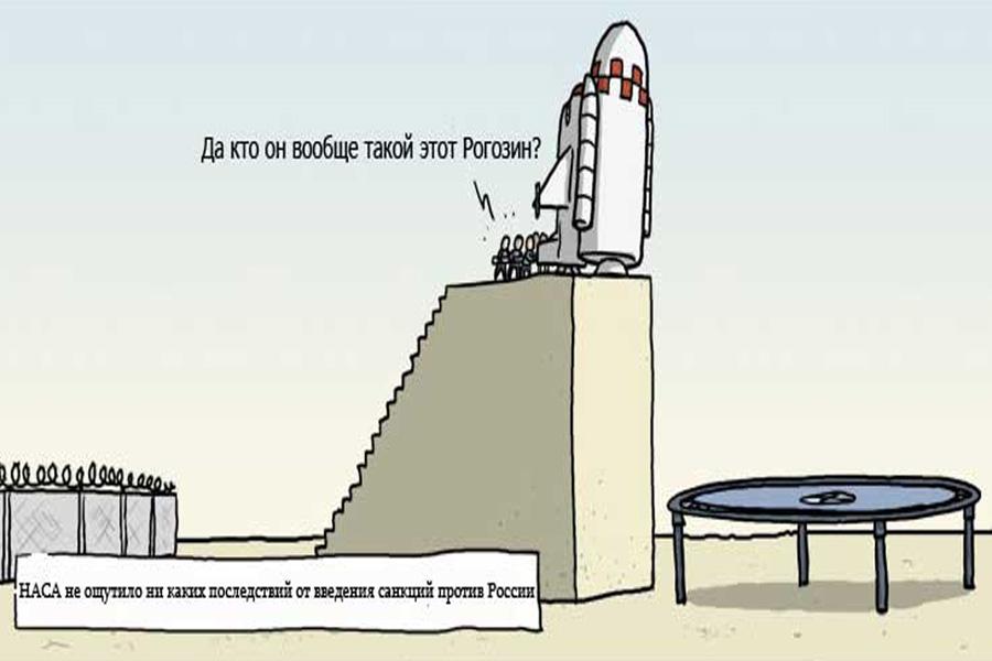 Ракета.jpg