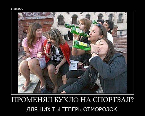 demotivatory-sigarety-alkogol-narkotiki-f-it-ru75