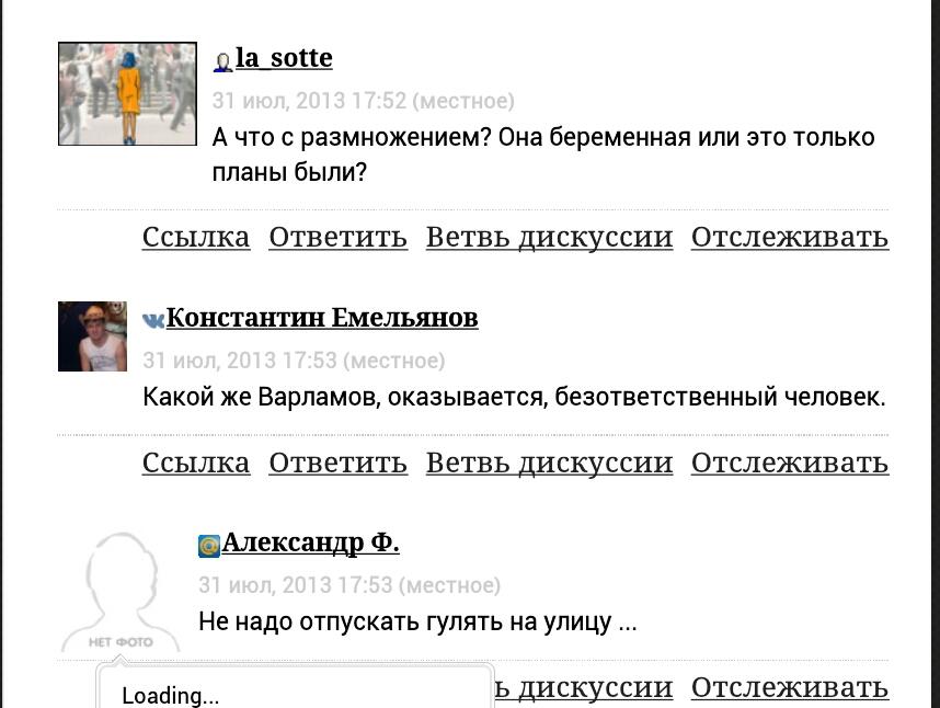 Screenshot_2013-07-31-18-09-06