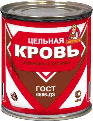 39832922_krof