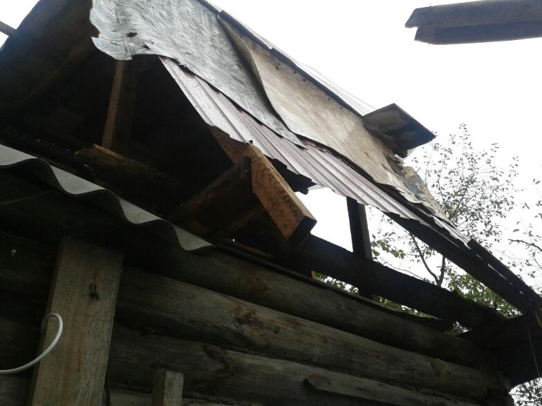Крыша дома моего
