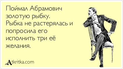 atkritka_1376631384_639