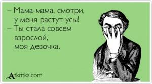 atkritka_1342591247_494_m