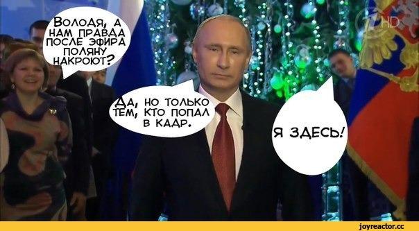 президент-Путин-политика-кадр-1011453