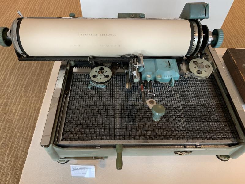 китайская печатная машинка докомпьютерной эпохи.