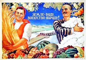http://ic.pics.livejournal.com/i_sergeev/10507858/102432/102432_original.jpg