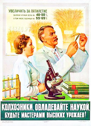 http://ic.pics.livejournal.com/i_sergeev/10507858/102865/102865_original.jpg