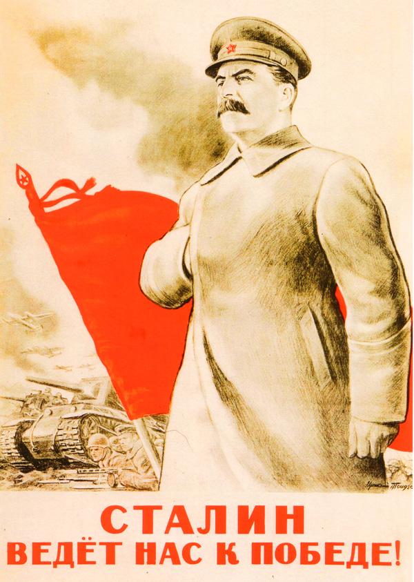 Ссср генералиссимус советского союза