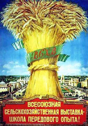 http://ic.pics.livejournal.com/i_sergeev/10507858/179041/179041_640.jpg