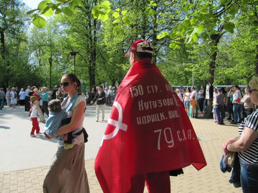 9 мая Парк Сокольники (5)