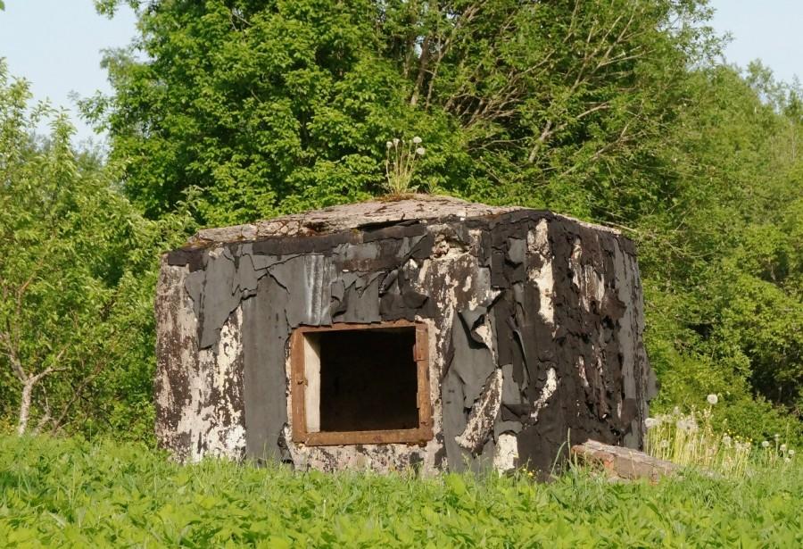 бункер квадрат