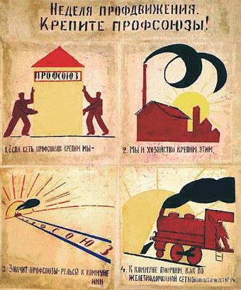Советская культура кратко