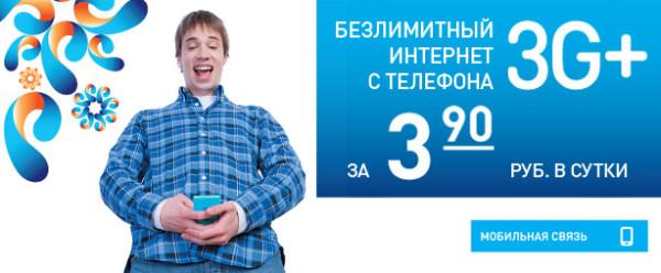 614x254_3g_ural