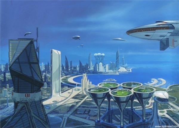 Будущее-1