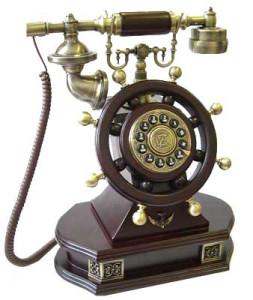 Телефон доверия - аппарат