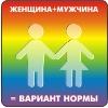 lgbt_hetero_2_ava
