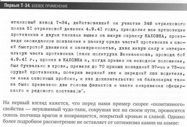 Двинянинов_010