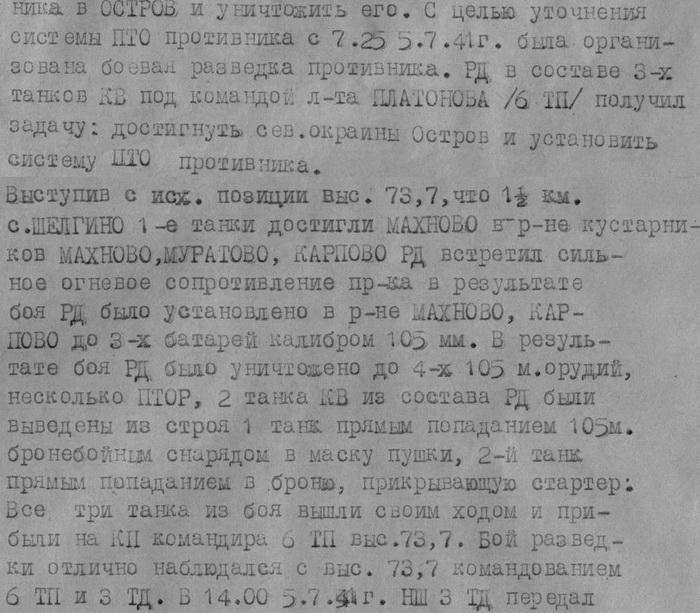 karpovo_5.jpg