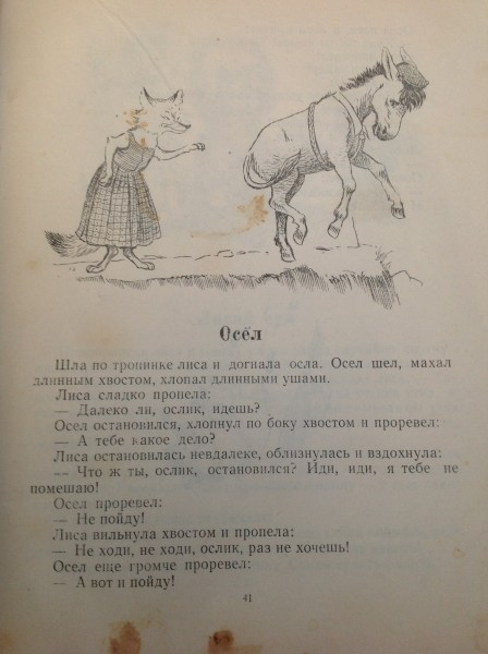 Беспалов 054