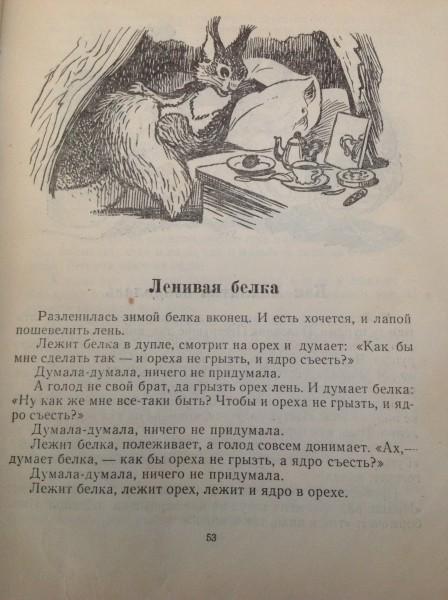Беспалов 062