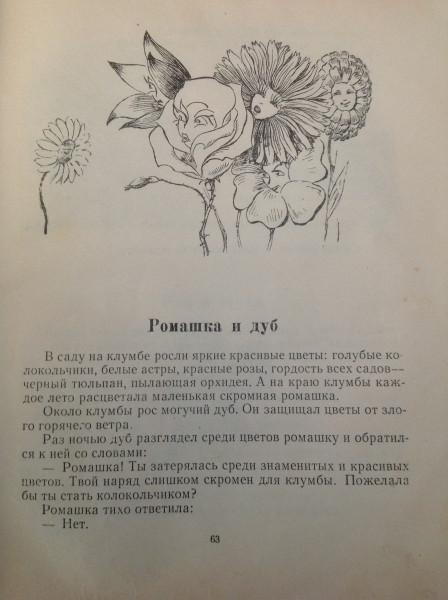 Беспалов 066
