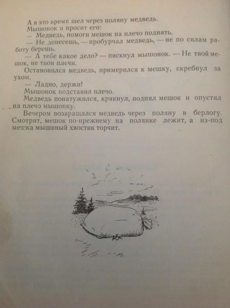 Беспалов 058