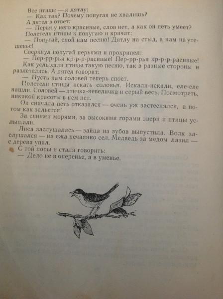 Беспалов 065