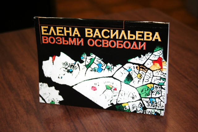 babu-pultom-otdamsya-vsem-zhelayushim-muzha-ebet-zhena
