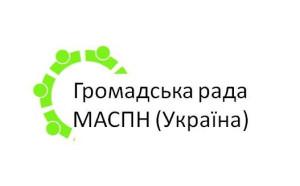 Громадська рада