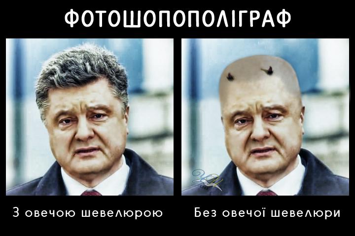На проведение местных выборов понадобится около 1,18 млрд грн, - Охендовский - Цензор.НЕТ 2186