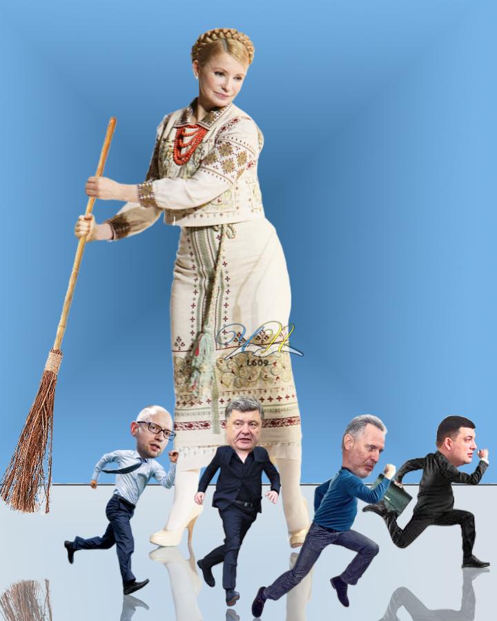 Прокуратура направила в суд 75 обвинительных актов против 87 человек по преступлениям против Евромайдана, - Шокин - Цензор.НЕТ 9687