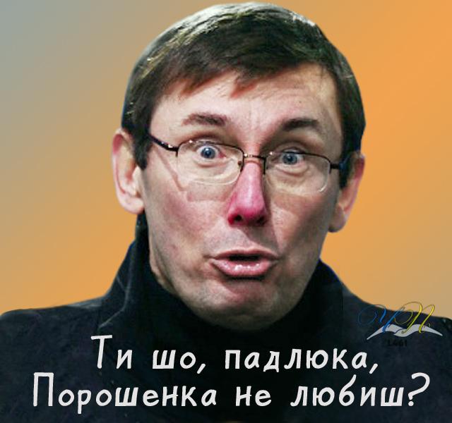 Автоматическое увольнение и лишение свободы, - Петренко рассказал, как будут наказывать чиновников за ложь в декларациях - Цензор.НЕТ 5760