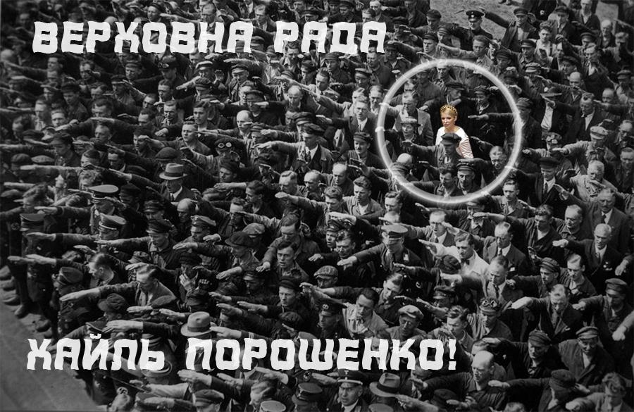 """""""Зрада"""", коммуналка и бессилие власти: кто и с чем идет на выборы - Цензор.НЕТ 5101"""