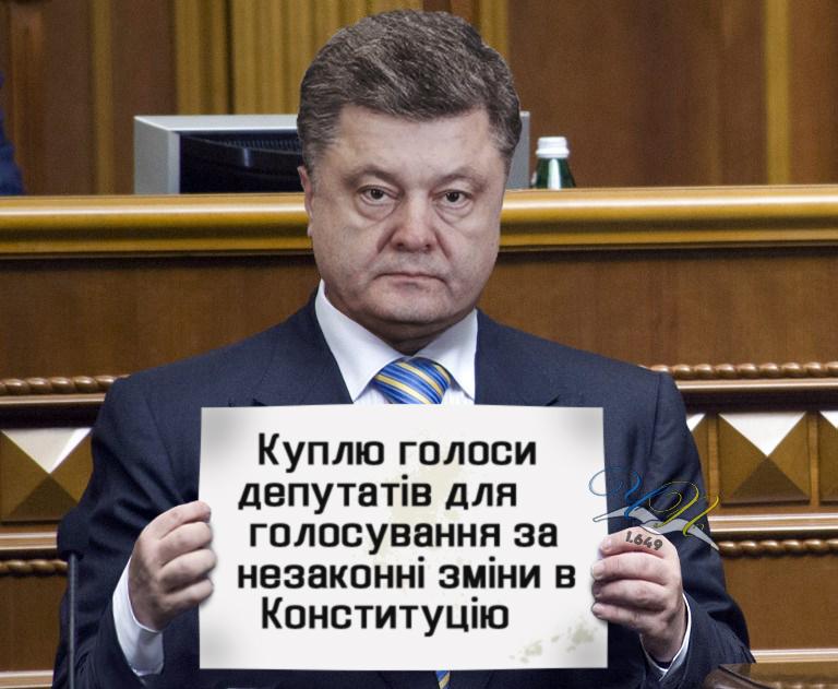 В деле о диктаторских полномочиях для Януковича подозреваемых до сих пор нет, - Егор Соболев - Цензор.НЕТ 9299