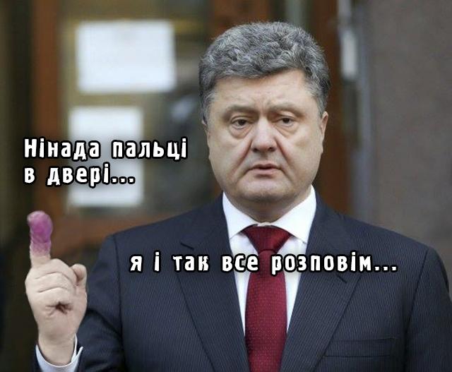 ЕК приветствует установление рыночных цен на газ в Украине, - Шефчович - Цензор.НЕТ 8348