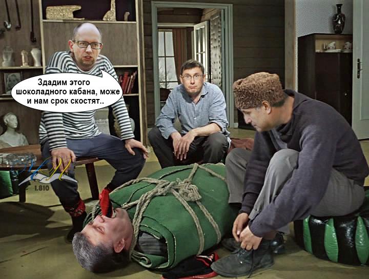 Фігурантка справи про вбивство Шеремета Дугарь відмовилася брати участь у слідчому експерименті, - поліція - Цензор.НЕТ 5899