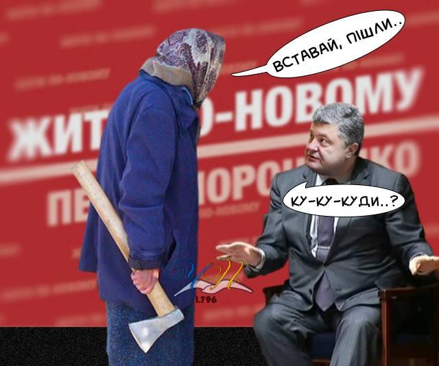 Порошенко назначил Савенко председателем Вышгородской РГА на Киевщине с испытательным сроком 1 месяц - Цензор.НЕТ 1006
