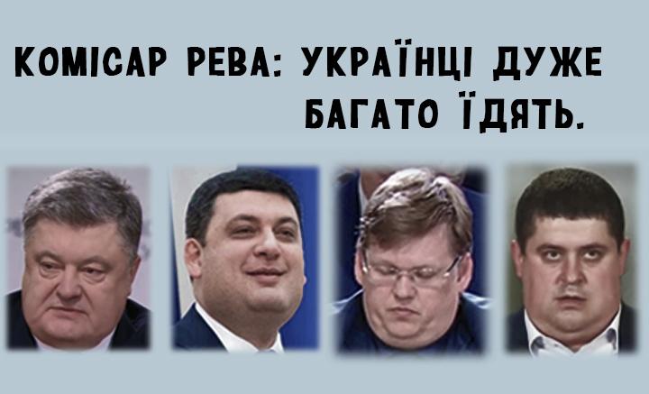 Фракція БПП зібралася на засідання, очікуємо президента, - Фріз - Цензор.НЕТ 597