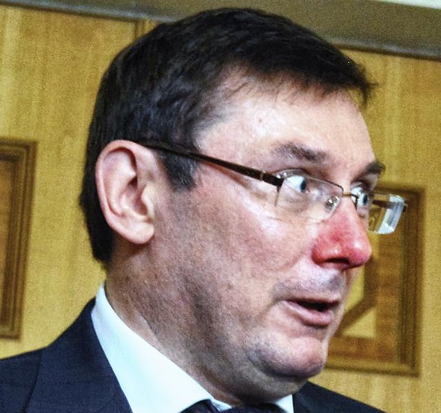 Луценко предложит ввести уголовную ответственность за нарушение границы - Цензор.НЕТ 3043