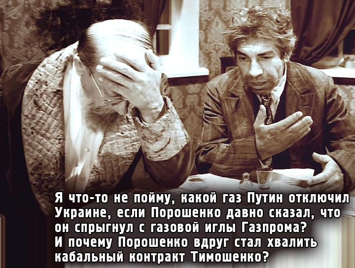 """Відмова """"Газпрому"""" від постачання газу """"Нафтогазу"""" позбавляє його права на """"бери або плати"""" в 2018 році, - Коболєв - Цензор.НЕТ 7417"""
