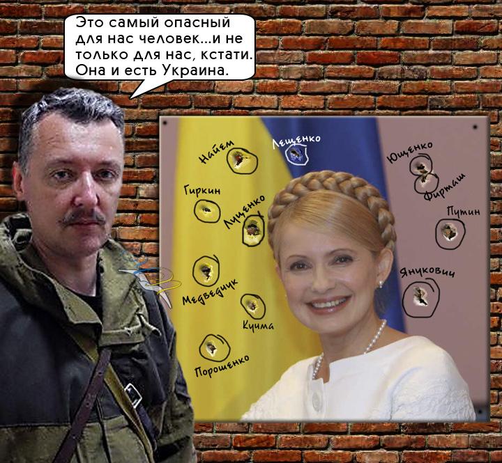Она реально настоящий человек. Нет у нее звездной болезни и короны на голове, - сокамерница о Тимошенко - Цензор.НЕТ 319