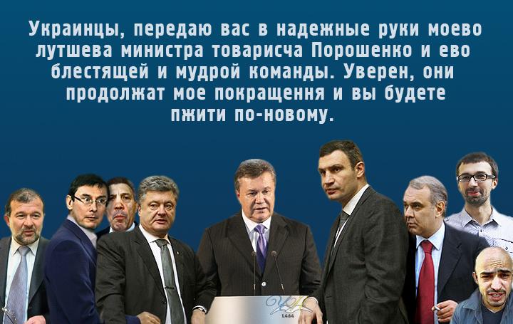 Каськив подозревается в завладении двумя миллиардами государственных средств, - Аваков - Цензор.НЕТ 8189