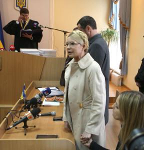 приговор Тимошенко 2011 10 11