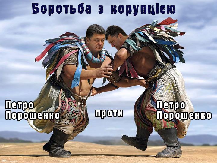 Луценко и Сытник 17 августа обсудят конфликт между сотрудниками ГПУ и НАБУ - Цензор.НЕТ 5690