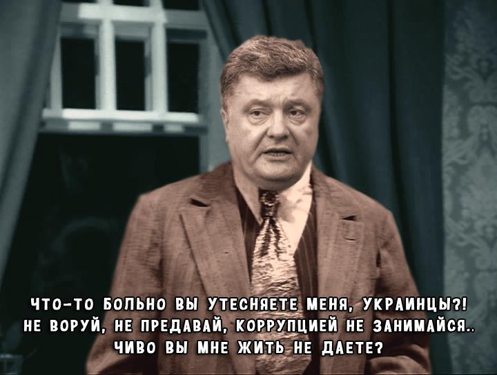 Украине пора перейти к конкретной борьбе с коррупцией, - еврокомиссар Хан - Цензор.НЕТ 3861