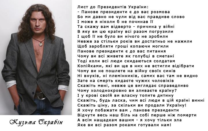"""Показатель оплаты за коммуналку в Украине повысился примерно до 96%, - """"ОПОРА"""" - Цензор.НЕТ 64"""