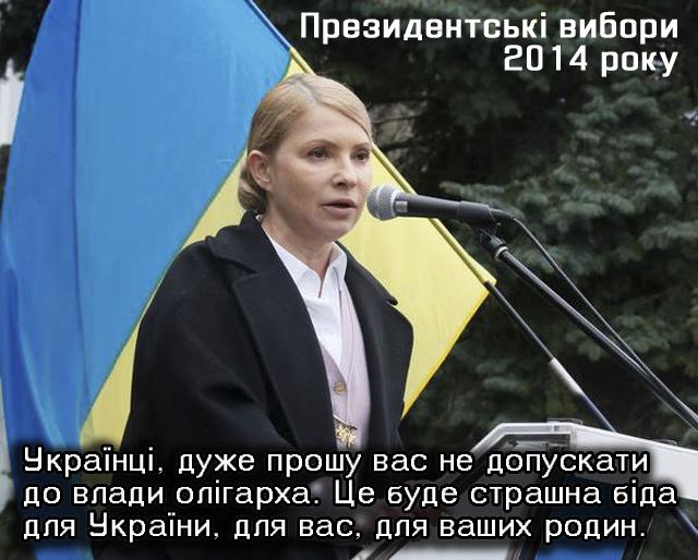 Украинская пенсионная система производит бедность. Нужны реальные изменения, - Гройсман - Цензор.НЕТ 3910